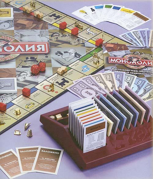Игра «Монополия» — отличная игра для всей семьи!