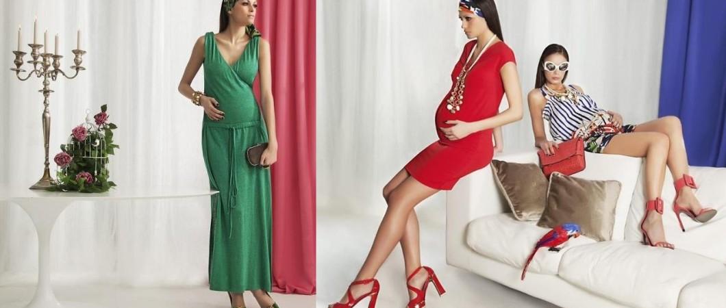 Недорогой магазин одежды для беременных
