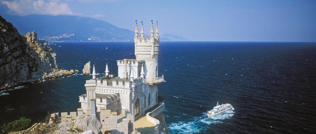 Отдых в Крыму.